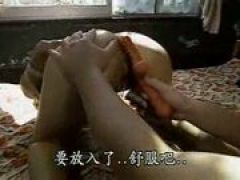 Japan Möse wird in Fesseln tief gefickt
